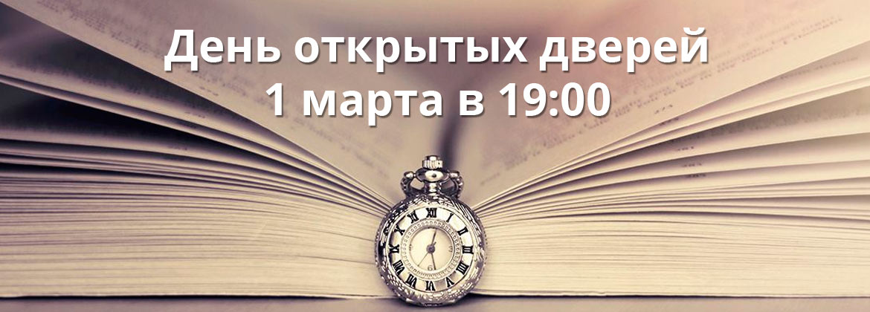 http://fastread.ru/dod/